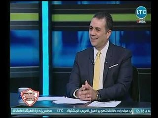 تامر عبد الحميد يوجه رسالة لـ لاعبي نادي الزمالك بعد الخروج من البطولة العربية