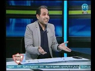 تامر عبد الحميد يوجه رسالة نارية لـ سيد عبد الحفيظ بعد تصريحات الأخير عن الحكام ودعمها للزمالك
