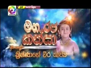 Maharaja Kansa 03/01/2019 - 156