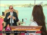 لقاء خاص مع الفريق مهاب مميش رئيس هيئة قناة السويس فى برنامج مع أهل مصر