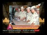 قادة وضباط القوات البحرية يتبرعون بجزء من رواتبهم لصندوق تحيا مصر