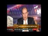 جبريل رئيس وزراء ليبيا الأسبق : كان يفترض ان تصبح ليبيا خزينة لتمويل الأسلاميين