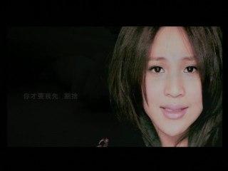 Wen Yin Liang - Zui Qin Ai De