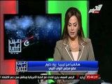 عضو مجلس النواب الليبي : قطر و السودان تمولان الجماعات الإرهابية في ليبيا