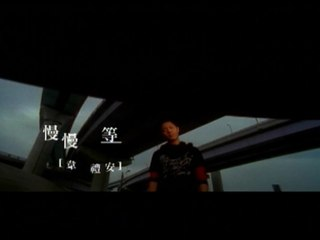 Weibird Wei - Man Man Deng
