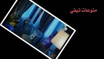 مسلسل حب اعمى الحلقة 220 Hob a3ma Hob A3ma 221