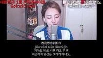 먹검★(((▧ golca95.com ▧))) 바카라필승법 바카라승리 플레이어 뱅커 ★먹검