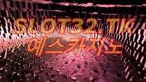 필리핀밤문화∫ 라이브바카라사이트¶→)「∫ 5XEXE。CoM ∫」(←¶라이브바카라사이트 인터넷바카라사이트 온라인라이브바카라사이트 라이브바카라사이트추천 라이브바카라사이트추천∫ 필리핀밤문화