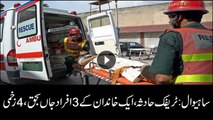 Three members of a family killed in road accident in Sahiwal