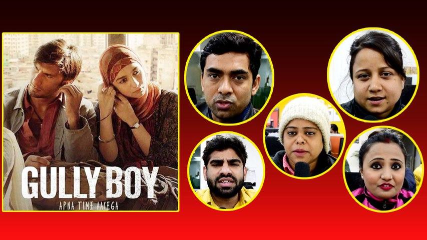 Gully Boy Teaser Reaction : Ranveer Singh | Alia Bhatt | Kalki Koechlin | FilmiBeat