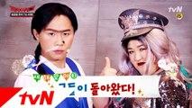 2019년 새해! 양세형X이국주 컴백!