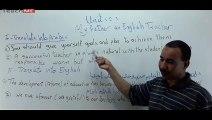 انجليزى ثالثة ثانوى : الوحدة الثانية -  الدرس الثالث   انجليزي ثانوية عامة 2019