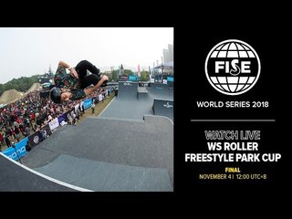 FWS CHENGDU 2018: WS Roller Freestyle Park Cup Final