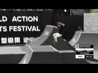 Joe Atkinson 2nd place  - WS Roller Freestyle Park World Cup  | FISE World Series Chengdu 2018