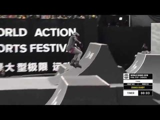 1st place Diaby Diako  - WS Roller Freestyle Park World Cup  | FISE World Series Chengdu 2018