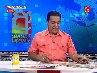 Derana Aruna 05/01/2019