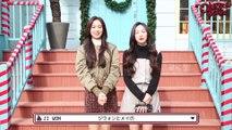 【日本語字幕】CherryBullet(チェリーバレット)-[Cherry Log]PLAYER.JI WON & MAY 'メイ I ジウォン U ' #1