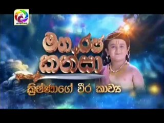 Maharaja Kansa 05/01/2019 - 157