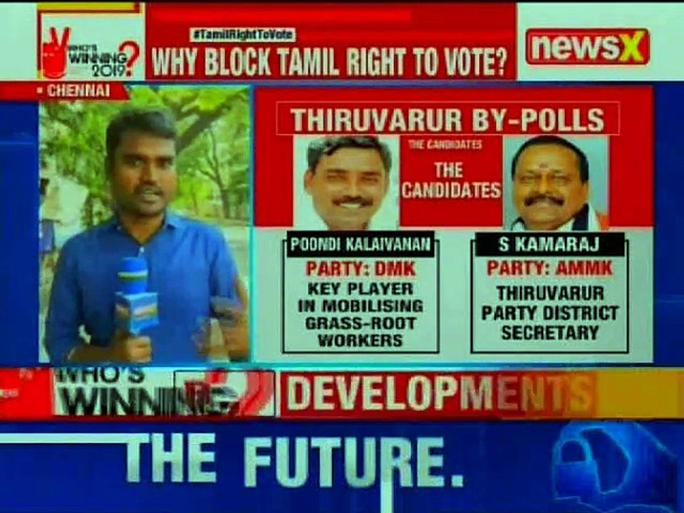 Thiruvarur By-Polls: Parties seek deferring polls