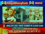 BJP addresses the media over Illegal Mining Raids