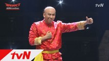 나는 중국무술의 고수 황비홍이다