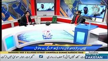 Behind The Wicket With Moin Khan – 6th January 2019