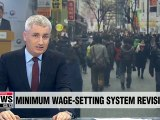 S. Korea's labor ministry to introduce revised minimum wage-setting system to bridge gap between employers and employees