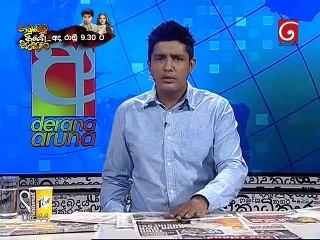 Derana Aruna 07/01/2019