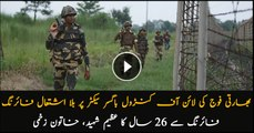 Indian military continues to violate law, firing continues at LOC