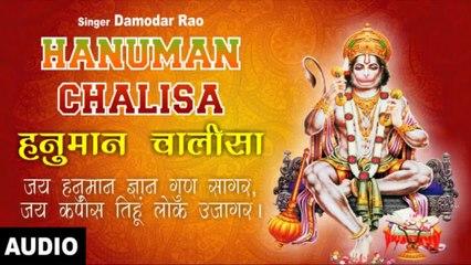 Damodar - मंगलवार को हनुमान जी की इस चालीसा को अवश्य सुनें