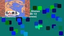 Ranma 1/2 (new edition) [Shonen Sunday C] Vol. 34 (RANMA 1/2 (SHINSOUBAN)) (in Japanese)