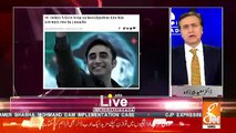 Moeed Pirzada Response On Today's Proceedings Of Fake Accounts Case..