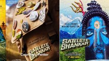 Sooraj Pancholi shares glimpse of 'Satellite Shankar'