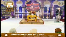 Sada e Mehraab - 7th January 2019 - ARY Qtv