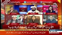 Mian Mehmood Ur Rasheed's Briefly Explains About The Progress On Naya Pakistan Housing Scheme