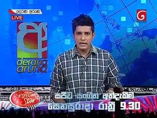 Derana Aruna 10/01/2019