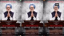 The Accidental Prime Minister: Delhi HC dismisses PIL against trailer ban