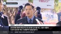 """나경원 """"영혼 탈곡기 조국 수석"""""""