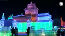 Harbin opens its 35th Ice and Snow festival