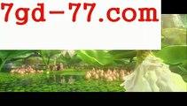 바카라스토리∀바카라사이트추천- ( Ε禁【 7gd-77 。CoM 】銅) -바카라사이트추천 인터넷바카라사이트 온라인바카라사이트추천 온라인카지노사이트추천 인터넷카지노사이트추천∀바카라스토리