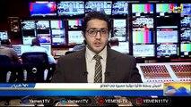 إسقاط طائرة #حوثية مسيرة في #الضالع