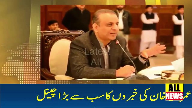 PTI Aleem Khan Got Crazy On Corrupt Bureaucracy | PTI Imran Khan Govt News | Ary News Headlines
