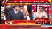 Asma Shirazi's Views On Military Court's Extention