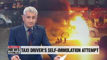 Seoul taxi driver attempts self-immolation in protest against Kakao's carpooling service