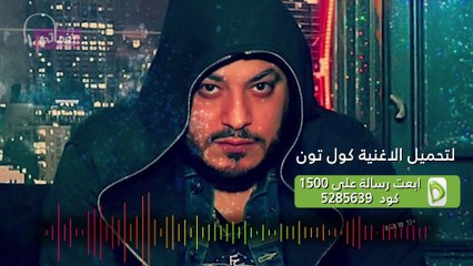 محمد سلطان _ استرها علينا يارب