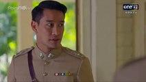 Lời Nguyền Bí Ẩn Tập 14 - Phim Thái Lan