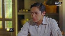 Lời Nguyền Bí Ẩn Tập 13 - Phim Thái Lan