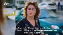 سریال فضیلت خانم دوبله فارسی قسمت 46 Fazilat Khanoom Part