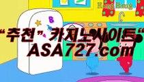 룰렛☆☆NB N848。c O m☆☆온라인카지노후기