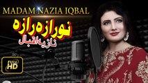 Nazia IQbal Best Ever Song - No Raza Raza